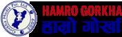 hamro-gorkha-logo
