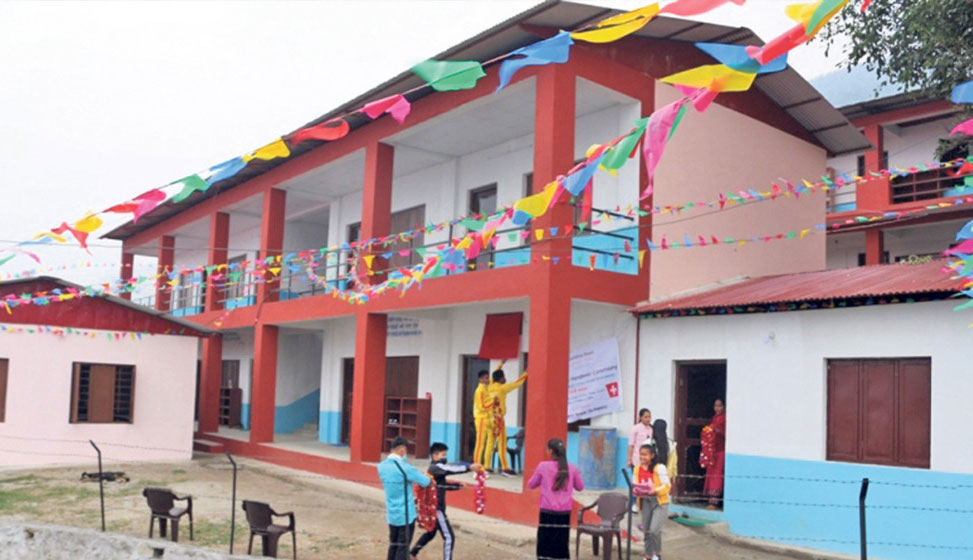Aarughat-Rural-Municipality