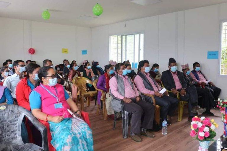 अजिरकोट गाउँपालिकाको नीति तथा कार्यक्रम सार्वजनिक