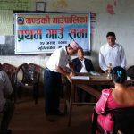 गण्डकी गाउँपालिका Gandaki Rural Municipality, Gandaki Rural Municipality