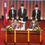 गण्डकी सरकारको नीति तथा कार्यक्रममा 'गोरखा'