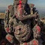 राज गणेश मन्दिर