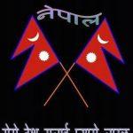 म नेपाली हामी लाख नेपाली, यूसुफ मिया