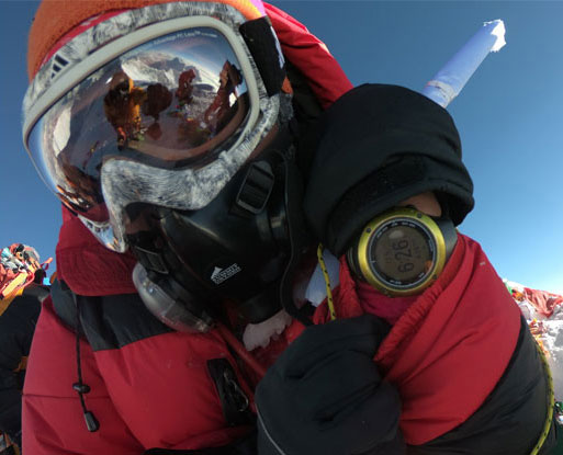 Gorkhakicheli Funjo quickly climbed Mt. Everest and entered the Guinness Book of World Records.