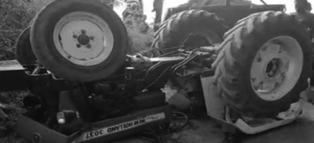 पालुङटार ९ बिर्दीमा ट्याक्टर दुर्घटना हुँदा एक जनाको मृत्यू